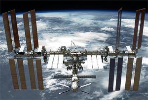 IntSpaceStation